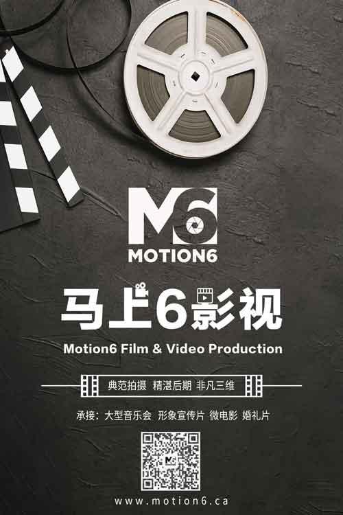 motion6-draft2.jpg